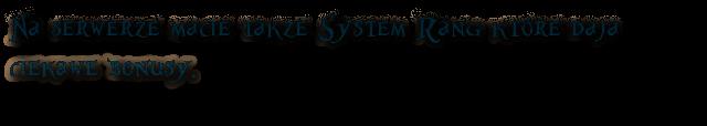 system_rang.png
